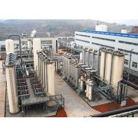 Wholesale PSA CH4 Purification Biogas Production Plant 30-50000Nm3/H Production Rate from china suppliers