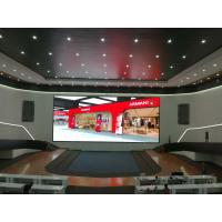 Buy cheap Fine Pixel Pitch LED Screens Video Wall Front Service Panel With Magnet  For TV Studio Conference Room from wholesalers