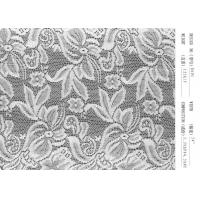Buy cheap Eco Friendly Lingerie Lace Fabric High Tensile For Decoration from wholesalers