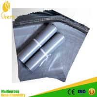Buy cheap plastic courier flyer bag from wholesalers