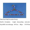 Buy cheap color Ball Hanger,Plastic Garments Hanger Drying Rack from wholesalers