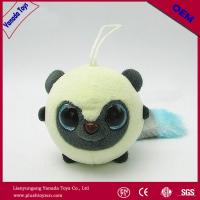 Buy cheap 12cm factory supply hight quality kids gift round lemur stuffed plush animal toys from wholesalers