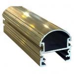 Buy cheap Powder Coating Aluminum Profile from wholesalers