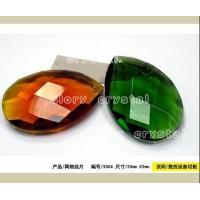Buy cheap Crystal Bead/Gcbs-03 from wholesalers
