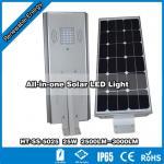 Buy cheap Hitechled 25W Smart All in one Solar LED Street Light,Integrated Solar LED Garden Light from wholesalers