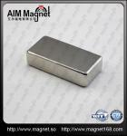 Buy cheap neodymium bar magnet 50.8mmx12.7mmx2mm from wholesalers