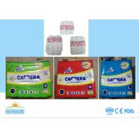 Buy cheap Anti - Leak Custom Newborn Baby Diapers Disposable Pp Tapes With Free Sample from wholesalers