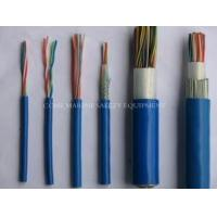 China Marine Shipboard Communication Cable on sale