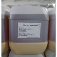 Buy cheap Efficient Flowable Liquid Mold Release Agent For Bread Emulsifying from wholesalers