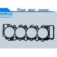 Buy cheap Cylinder Head Gasket ISUZU Clutch Plate For NPR75 Black Color 8980555420 product