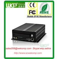 Buy cheap mobile dvr for vehicle locations with WIFI functions D1/HD1/CIF adjustable from wholesalers
