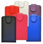 Buy cheap Flip Design Leather Case For Nokia Lumia 520,Leather case For Nokia Lumia 520 from wholesalers