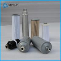 Buy cheap YORK  fitness repair parts  oil filter york chiller refrigeration  spare parts from wholesalers