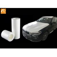 Buy cheap Auto Transport Warp Film Protective Film,UV- resistance for 6-16 months from wholesalers