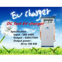 30kw Factory Supply OCPP DC Fast EV Charging Station for green EV Manufactures