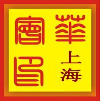 Buy cheap In 2015 twenty-fifth session of Chinese East China Import and Export Commodities Fair from wholesalers