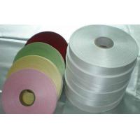 Satin Woven Edge Label Ribbon Manufactures