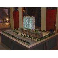 Buy cheap Shopping Mall Architectural Real Estate Model, residential 3d building scale model from wholesalers