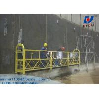 Buy cheap ZLP630 Suspended Platform with Parapet Clamp High Rise Window Cleaning Equipment from wholesalers