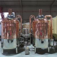 200L turnkey beer brewing system Manufactures