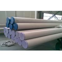 Buy cheap Gost Iso TP304 Seamless Stainless Steel Pipe 25mm 28mm 12mm 15mm Thin Wall from wholesalers