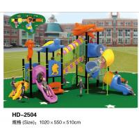 Buy cheap Cheap Outdoor Playground Equipment for Sale with TUV Certificate Approved from wholesalers
