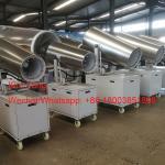 Buy cheap Long range fog cannon spraying gun garden sprayer machine for coal loading stations from wholesalers