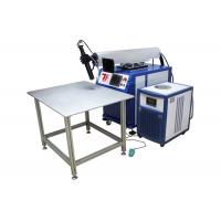 Buy cheap YAG Channel Letter Laser Welding Equipment with Blue and White 200W, from wholesalers