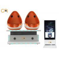 Quality Commercial Crazy Egg 9d Virtual Reality Cinema Simulator High Profit for sale