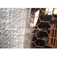 Buy cheap Pvc Coated Chicken Wire Mesh , Hexagonal Wire Netting 2-3.5mm Wire Gauge from wholesalers
