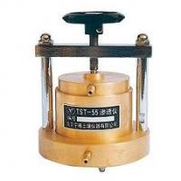 Buy cheap Soil Permeability Test Variable Head Permeability Test Apparatus from wholesalers