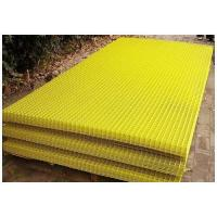 Buy cheap Welded Wire Mesh Panel PVC Coated 2 Inch Welded Mesh Fence Panel from wholesalers