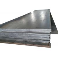 Buy cheap Economic Carbon Steel Sheet Appropriate Weldability Excellent Aesthetic Properties from wholesalers