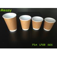 Wholesale Double Wall customized Kraft Paper Cups Small / Medium / Large Size from china suppliers