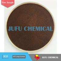 Buy cheap concrete water reducing admixtures raw material alkali lignin from wholesalers