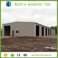 Buy cheap Industrial shed storage box warehouse prefab storage sheds for sale from wholesalers