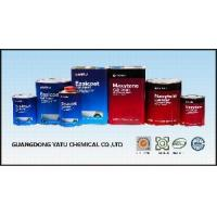Buy cheap Automotive Paint and Car Paint from wholesalers