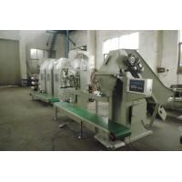 Buy cheap 3.5kW Charcoal Packaging Machine Industrial  Charcoal Bagging Machine from wholesalers
