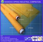 Buy cheap 72T-48(180mesh) Yellow silk screen mesh fabric/screen printing mesh from wholesalers