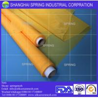 Buy cheap Factory Price Yellow Color 120T 300 Mesh Screen Ultra-wide & High Tension Polyester Screen Printing Mesh from wholesalers