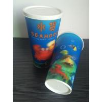Buy cheap 3D lenticular drinking plastic promotional cheap straw cup from wholesalers