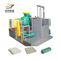 Buy cheap Egg tray machine egg tray production line hot sale in Alibaba from wholesalers