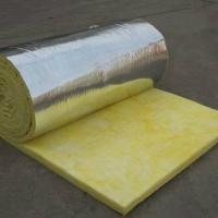 Buy cheap Glass wool blanket,glass wool roll for building heat insulation from wholesalers