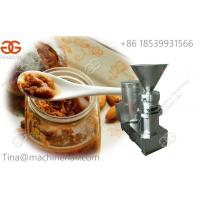 Buy cheap Types of grinding machine for sale in factory price nuts butter making machine product