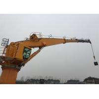 Buy cheap Steel Structure Industry Offshore Pedestal Crane With Low Power Consumption from wholesalers