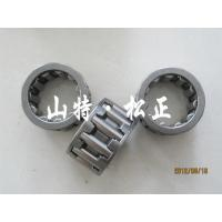 Buy cheap excavator PC200-7 swing machinery bearing 22U-26-21340 best quality part from wholesalers