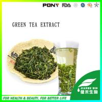 Buy cheap Natural Green Tea Extract Polyphenol 98%,95%,90% from wholesalers