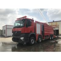 HALE Pump RSD 6000L/M Foam Fire Truck CCC ISO BV Approved 18000kg Total Mass for sale