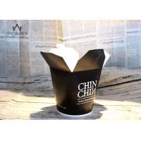 Wholesale 26oz / 32oz Full Color Printing Takeaway Food Containers Noodles Paper Boxes from china suppliers