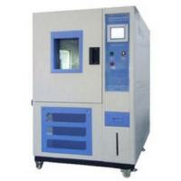 Buy cheap ±0.5°C ±2.5%RH Automatic Climatic Chamber 1000L PID Constant Climate Temperature Humidity Test Chamber from wholesalers